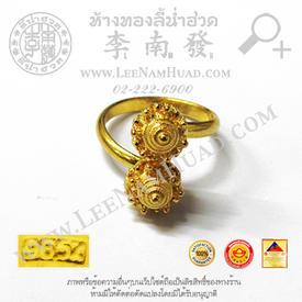 https://v1.igetweb.com/www/leenumhuad/catalog/e_1536859.jpg