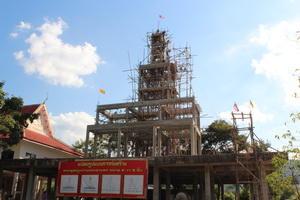 โครงสร้างพระประธาน134