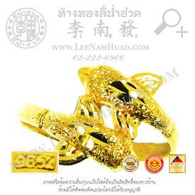 http://www.igetweb.com/www/leenumhuad/catalog/e_1115622.jpg