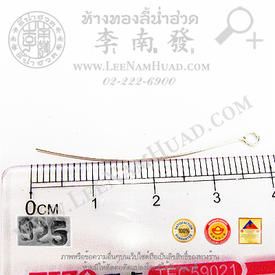 https://v1.igetweb.com/www/leenumhuad/catalog/e_990184.jpg