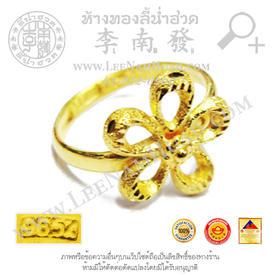 https://v1.igetweb.com/www/leenumhuad/catalog/p_1618088.jpg