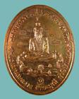 เหรียญพ่อท่านเศษตวาต ฤาษีผ้าแดง-พระตรีมูรติ ระนอง ปี55