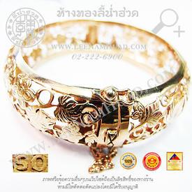 https://v1.igetweb.com/www/leenumhuad/catalog/p_1334594.jpg