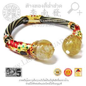https://v1.igetweb.com/www/leenumhuad/catalog/e_1375691.jpg