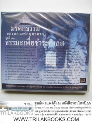 http://v1.igetweb.com/www/triluk/catalog/p_1039974.jpg
