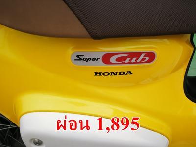 http://www.igetweb.com/www/mocycram2/catalog/e_1553750.jpg