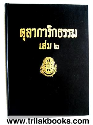 http://v1.igetweb.com/www/triluk/catalog/p_304843.jpg