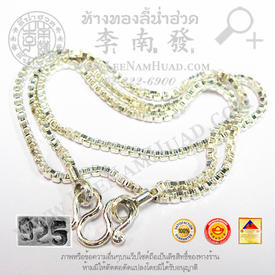 https://v1.igetweb.com/www/leenumhuad/catalog/p_1466616.jpg