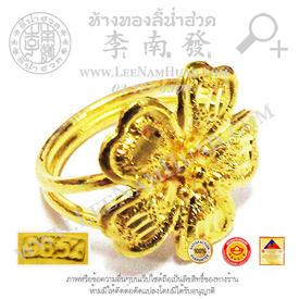 https://v1.igetweb.com/www/leenumhuad/catalog/p_1316834.jpg