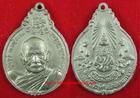 เหรียญหลวงปู่แหวน สุจิณโณ ที่ระลึกสร้างอาคารพยายาล ปี 21