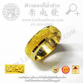 https://v1.igetweb.com/www/leenumhuad/catalog/e_1526467.jpg