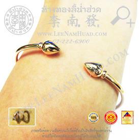 https://v1.igetweb.com/www/leenumhuad/catalog/e_1115499.jpg