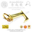 (งานสั่ง)จี้ห้อยคอทองตัดเป็นอักษรL(น้ำหนักโดยประมาณ3.5กรัม)(สูง15*15*2มิล) ทอง90%