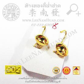 http://v1.igetweb.com/www/leenumhuad/catalog/e_1004192.jpg