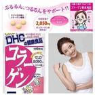 DHC Collagen 60 วัน สูตรใหม่ เพิ่มปริมาณ Collagen