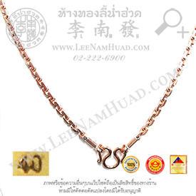 http://v1.igetweb.com/www/leenumhuad/catalog/e_1105838.jpg