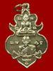 เช็ตเหรียญฉลองอุโบสถ รุ่น 1 วัดสว่างหนองแวง จ.ร้อยเอ็ด