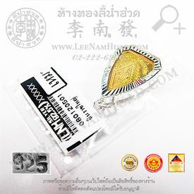 https://v1.igetweb.com/www/leenumhuad/catalog/e_958929.jpg
