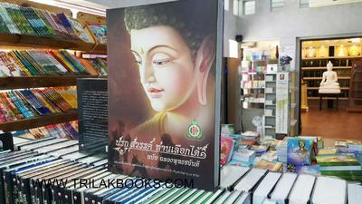http://v1.igetweb.com/www/triluk/catalog/e_1300792.jpg