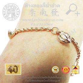http://v1.igetweb.com/www/leenumhuad/catalog/e_1113279.jpg