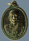 หลวงปู่ศรีจันท์ สำนักสงฆ์โพนสวรรค์ศรีสรรเพชร จ.อุบลราชธานี รุ่น๑