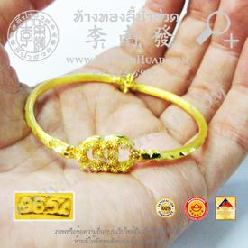 http://v1.igetweb.com/www/leenumhuad/catalog/e_1483440.jpg