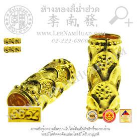 https://v1.igetweb.com/www/leenumhuad/catalog/p_1217835.jpg