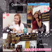 น้องนุ่น SLEC-Queenstown (New Zealand)