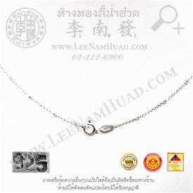 https://v1.igetweb.com/www/leenumhuad/catalog/e_1011076.jpg
