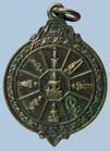 เหรียญพระพุทธ นพเก้า วัดสระกระโจม จ.สุพรรณบุรี ปี 2530