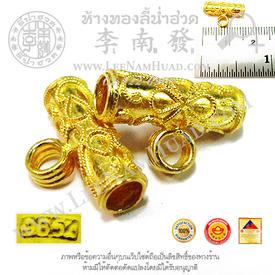 https://v1.igetweb.com/www/leenumhuad/catalog/e_1048632.jpg
