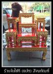 โต๊ะหมู่บูชา(งานไม้)