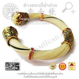 https://v1.igetweb.com/www/leenumhuad/catalog/e_1375677.jpg