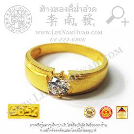 https://v1.igetweb.com/www/leenumhuad/catalog/p_1948131.jpg