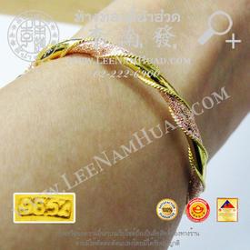 http://v1.igetweb.com/www/leenumhuad/catalog/e_1487895.jpg