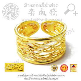https://v1.igetweb.com/www/leenumhuad/catalog/e_1424312.jpg