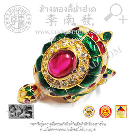 https://v1.igetweb.com/www/leenumhuad/catalog/e_1088763.jpg