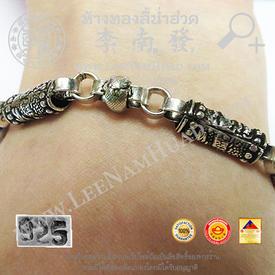 https://v1.igetweb.com/www/leenumhuad/catalog/e_882522.jpg