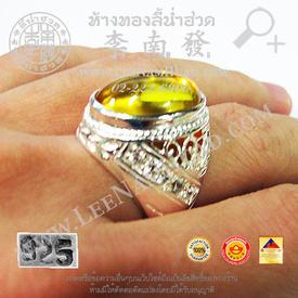 https://v1.igetweb.com/www/leenumhuad/catalog/e_946083.jpg