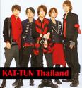 เตรียมมันส์กับคอนเสิร์ตใหญ่ของวง KAT-TUN ในไทยในเดือนตุลาคมนี้~!!!