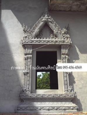 รับปั้นลายไทย