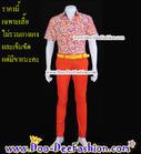 เสื้อผู้ชายสีสด เชิ้ตผู้ชายสีสด ชุดแหยม เสื้อแบบแหยม ชุดพี่คล้าว ชุดย้อนยุคผู้ชาย เสื้อสีสดผู้ชาย เชิ้ตสีสดแขนสั้น L:รอบอก 41) (RU) (ดูไซส์ส่วนอื่น คลิ๊กค่ะ)
