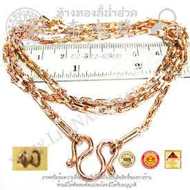 http://v1.igetweb.com/www/leenumhuad/catalog/e_1105794.jpg