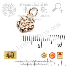 https://v1.igetweb.com/www/leenumhuad/catalog/e_1068526.jpg
