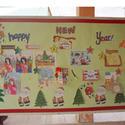 กิจกรรมวันคริสมาสตร์และปีใหม่ 2557