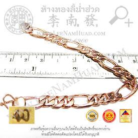 https://v1.igetweb.com/www/leenumhuad/catalog/e_1113395.jpg