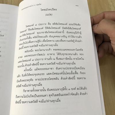 https://v1.igetweb.com/www/triluk/catalog/e_1605358.jpg
