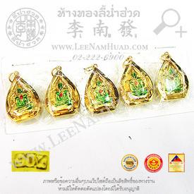 https://v1.igetweb.com/www/leenumhuad/catalog/p_1454972.jpg