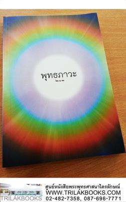 http://www.igetweb.com/www/triluk/catalog/p_938021.jpg