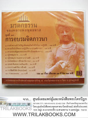 http://v1.igetweb.com/www/triluk/catalog/p_1038551.jpg